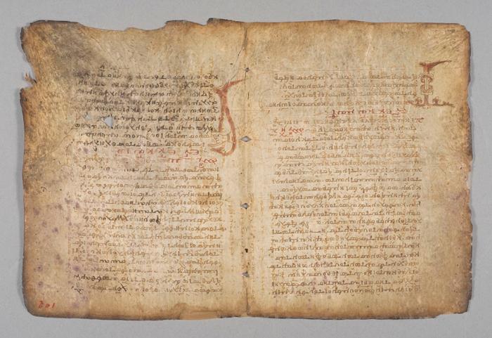Archimedes Palimpsest Exhibit